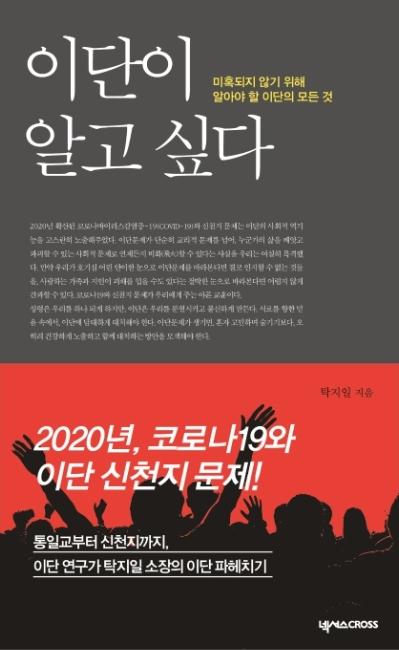 KakaoTalk_20200507_012915961.jpg