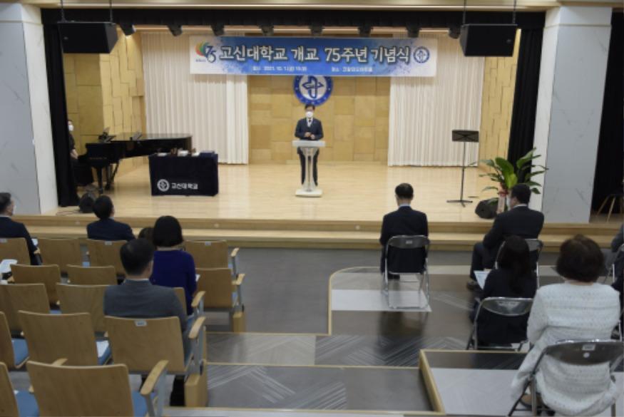 002_설교_강학근 총회장 (2).JPG