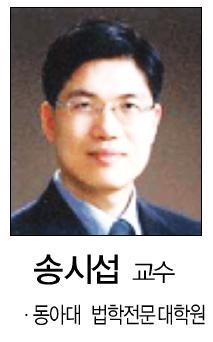 송시섭 교수.JPG