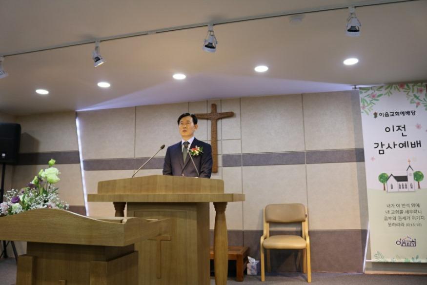 이음교회1.jpg